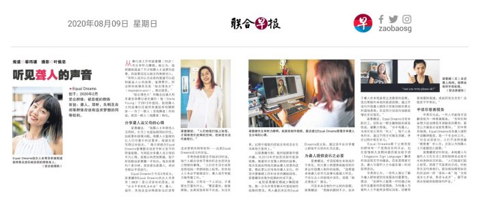 Capture of original full Mandarin article on Zaobao