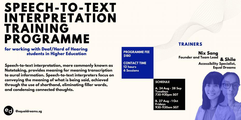 Speech-to-Text Interpretation Training Programme with Nix and Shila