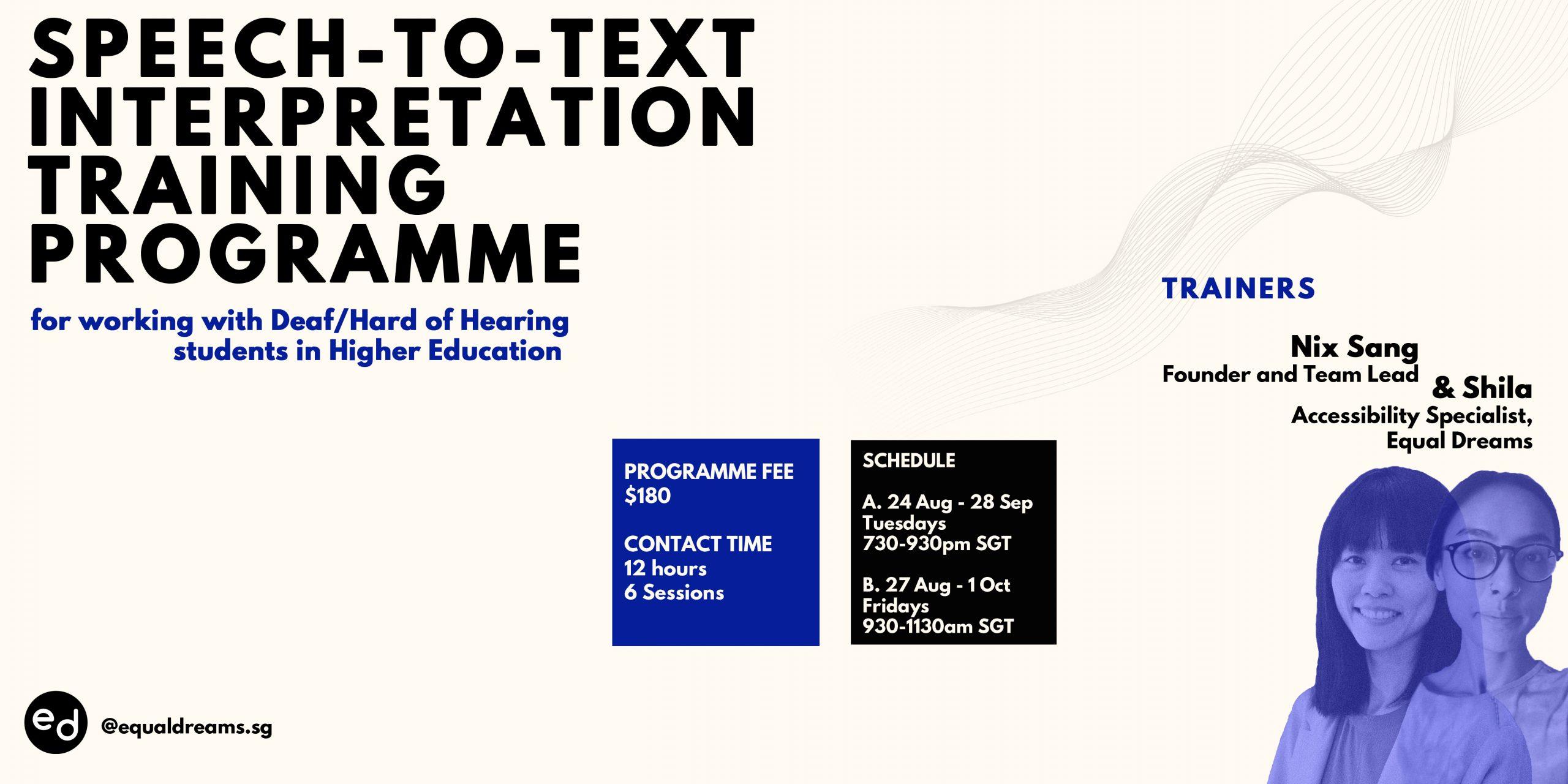 Speech-to-Text Interpretation Training Programme Web Banner